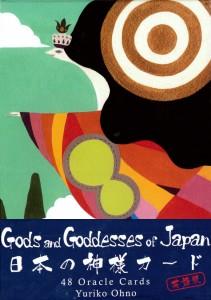 『日本の神様カード(英語版)』